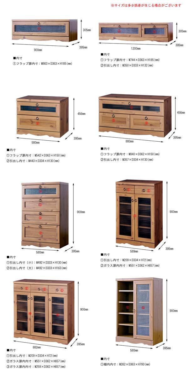 アンティーク家具