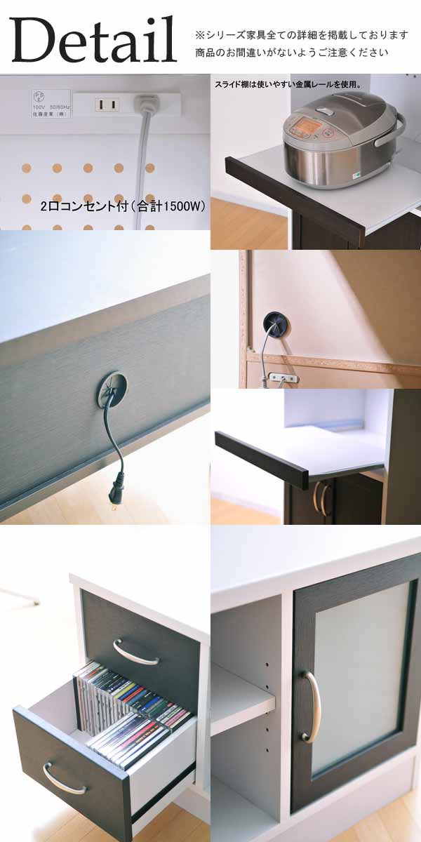 シンプル家具