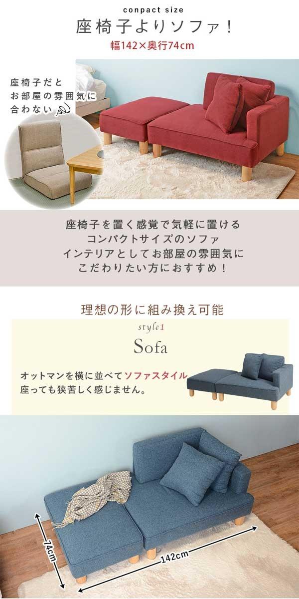 ソファーの画像