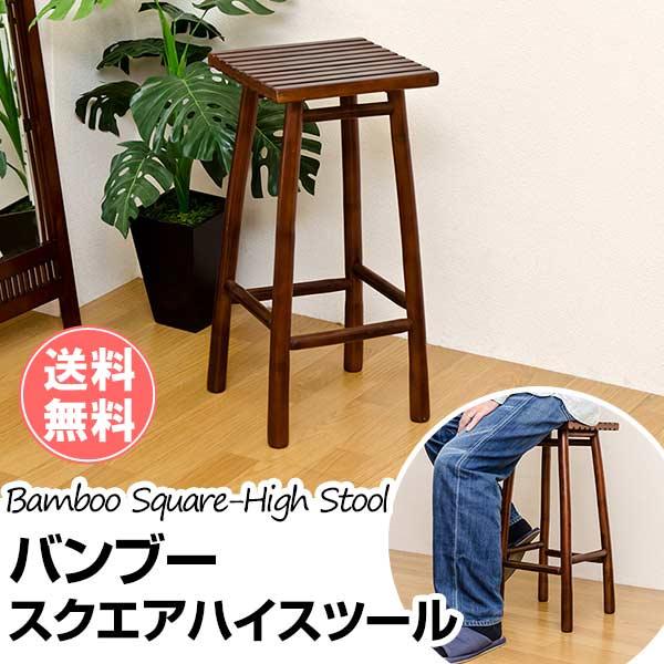 アジアン家具カウンターチェア