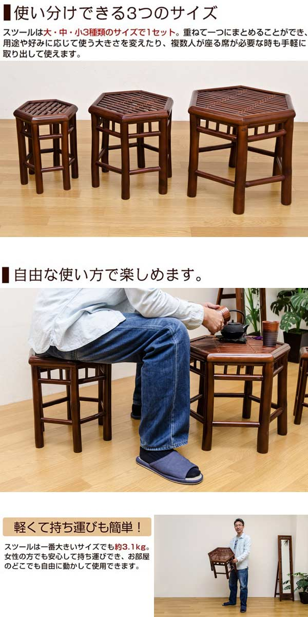 アジアン家具スツール
