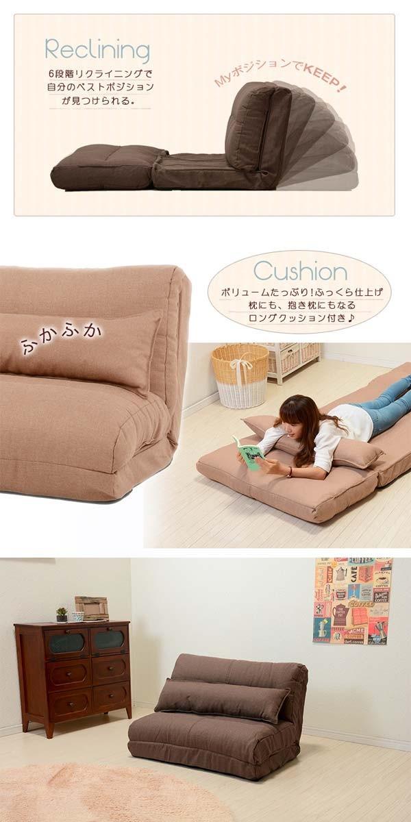 ソファーベッドの画像