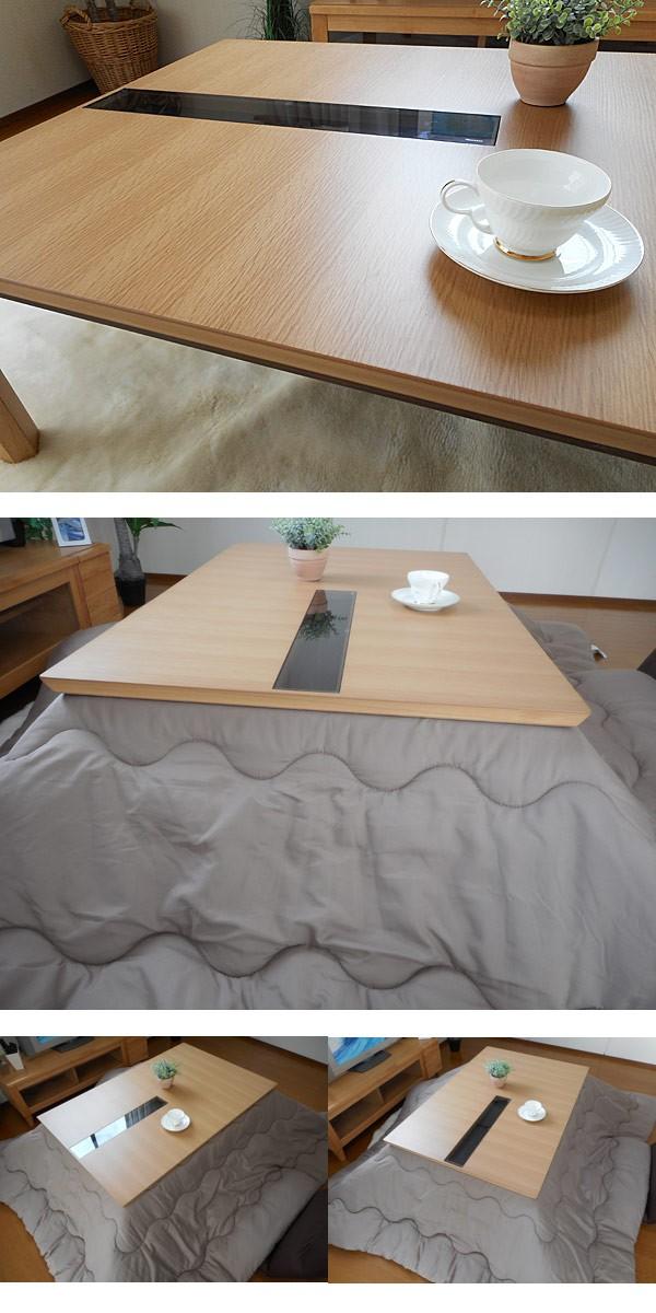 家具調こたつ画像