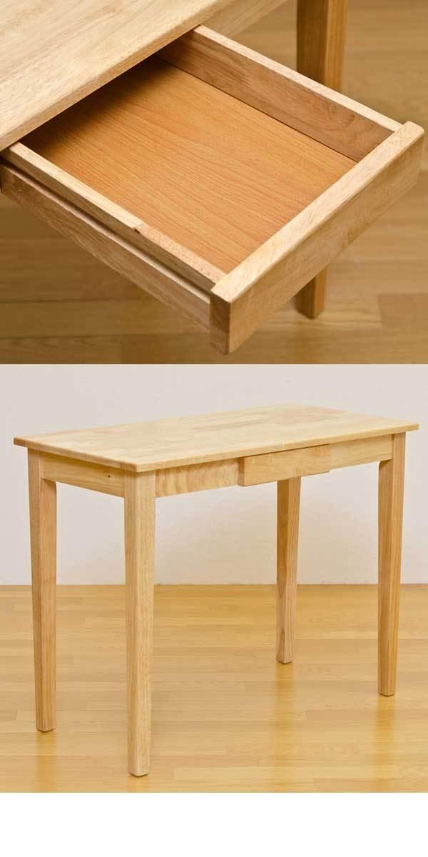 デスク 木製