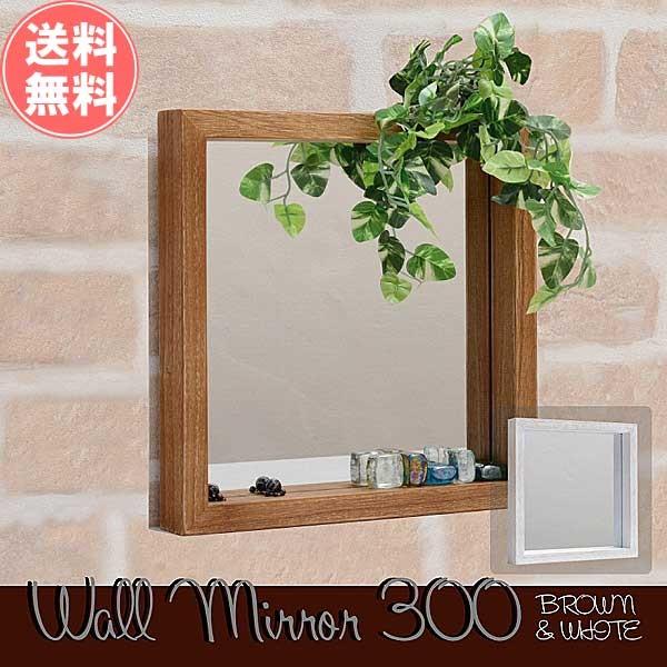 壁掛けミラー鏡