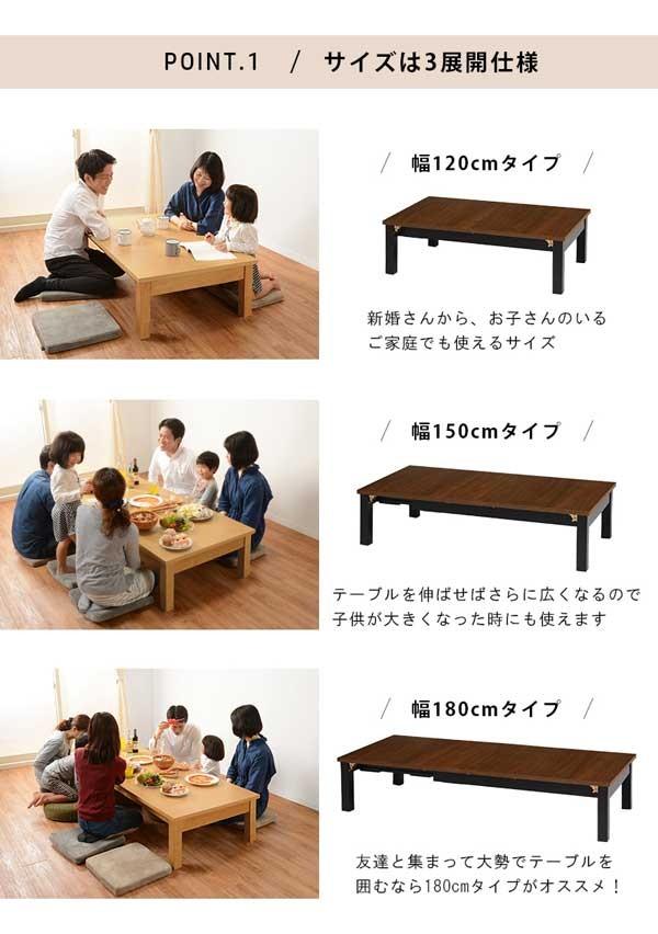 センターテーブルの画像