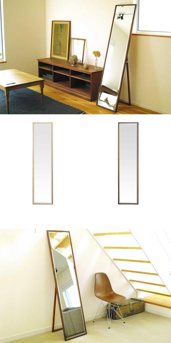 アンティーク家具ミラー