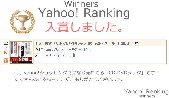 CD、DVDラック画像