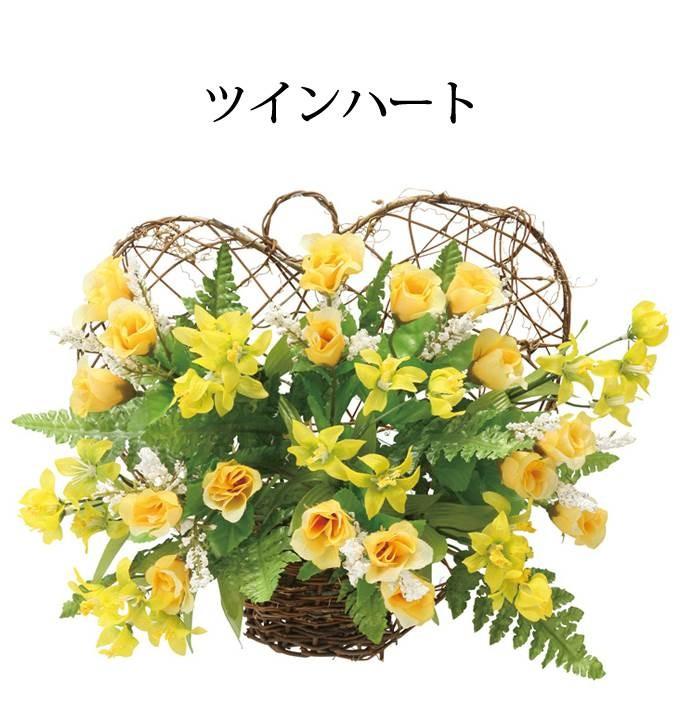 造花 アートフラワー