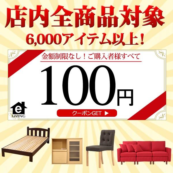 【店内全商品対象】レビュー投稿で100円OFFクーポンGET!