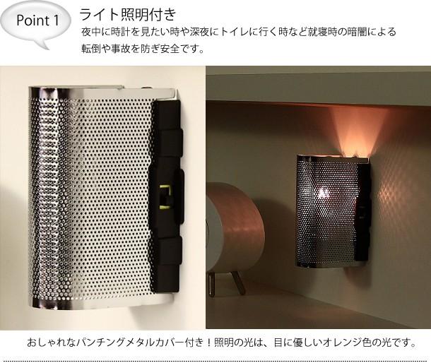 照明 コンセント 引出付ベッド2