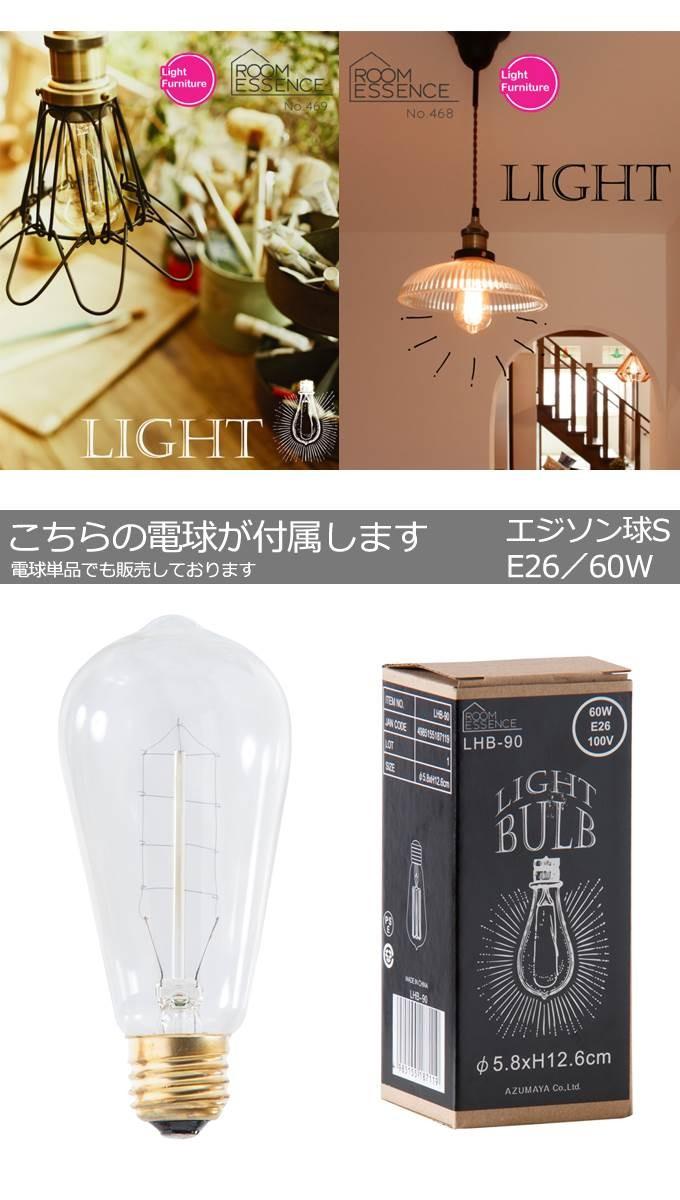 照明 ライト