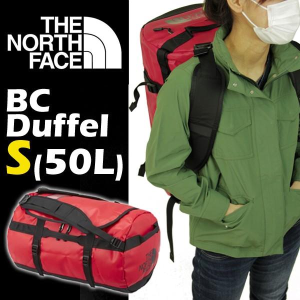 ノースフェイス BCダッフル S(50L)