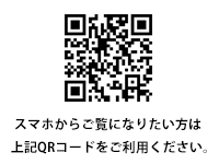 自分色QRコード