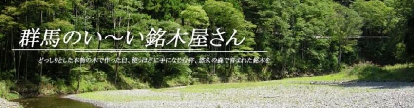 職人がつくる積み木、玩具、杵臼は信頼の日本製