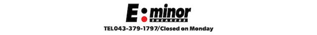 e-minor