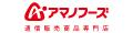 アマノフーズ フリーズドライ 店 ロゴ