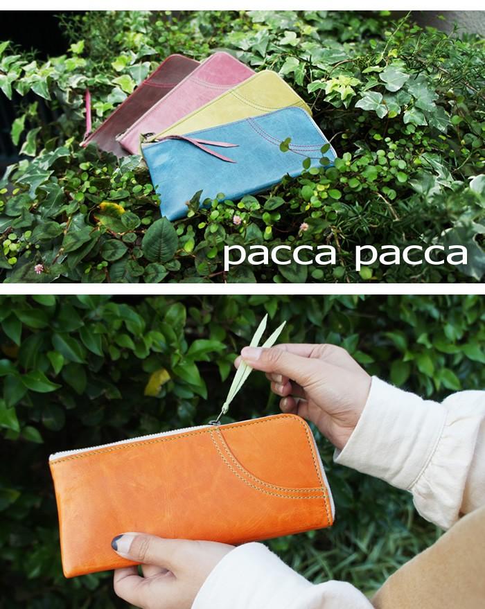 送料無料 日本製 キュートなキャンディーカラーの馬革レディース長財布 pacca pacca /レディース・女性用・革財布・ジッパーウォレット・ファスナー・レザーウォレット・カラフル・純国産・国内産・ガーリー