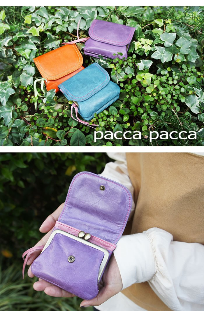 送料無料|日本製|キュートなキャンディーカラーのレディース がま口財布|pacca pacca|/馬革・女性・革財布・レザーウォレット・日本製・国産・ガーリー