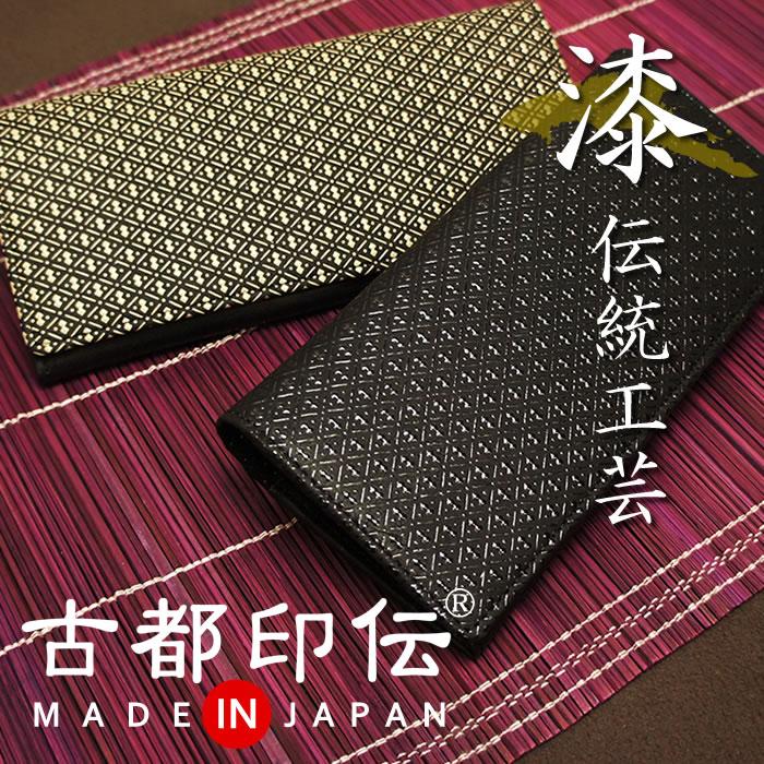 d863c1a4d0a9 財布 メンズ 長財布 本革 日本製 ひょうたん柄 印伝 伝統工芸 和風 和柄 ...
