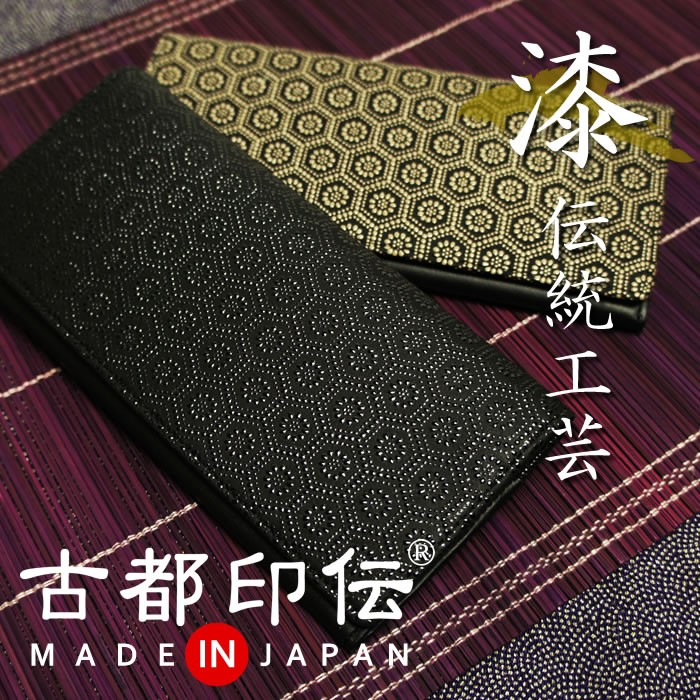 0cd2a8ad0d5b 財布 メンズ 長財布 本革 日本製 亀甲柄 印伝 伝統工芸 和風 和柄 薄い ...