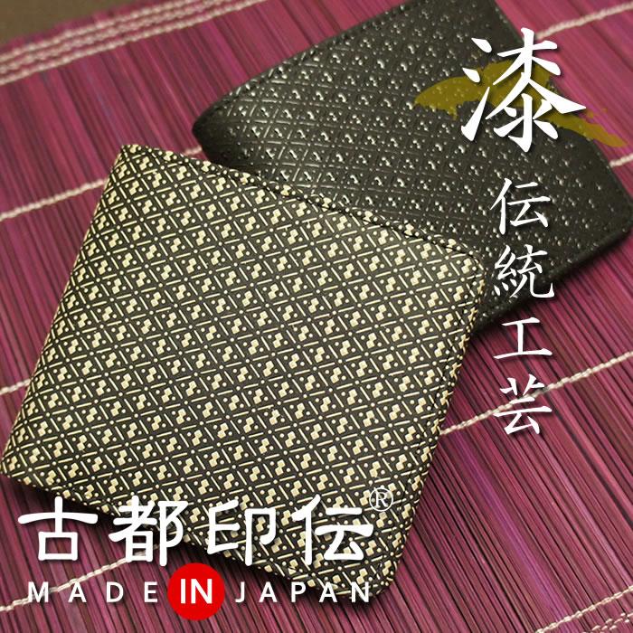 dd4588e075e4 財布 メンズ 二つ折り 本革 日本製 ひょうたん柄 二つ折り財布 小銭入れ ...