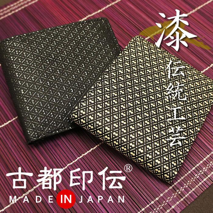 cce5479baa1f 財布 メンズ 二つ折り 本革 日本製 ひょうたん柄 二つ折り財布 小銭入れ ...