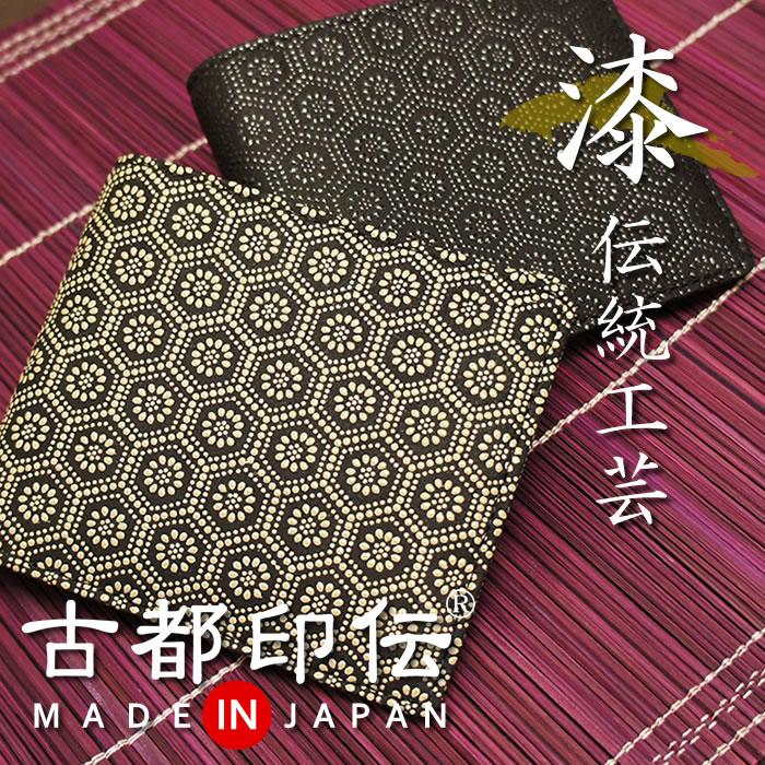 b3c667792872 財布 メンズ 二つ折り 本革 日本製 亀甲柄 二つ折り財布 小銭入れ無し ...