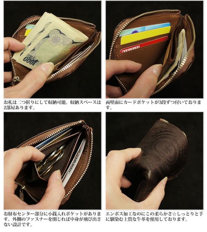 5617ff4e0e7b63 財布 レディース 本革 日本製 L字ファスナー セカンド財布 コンパクト ...