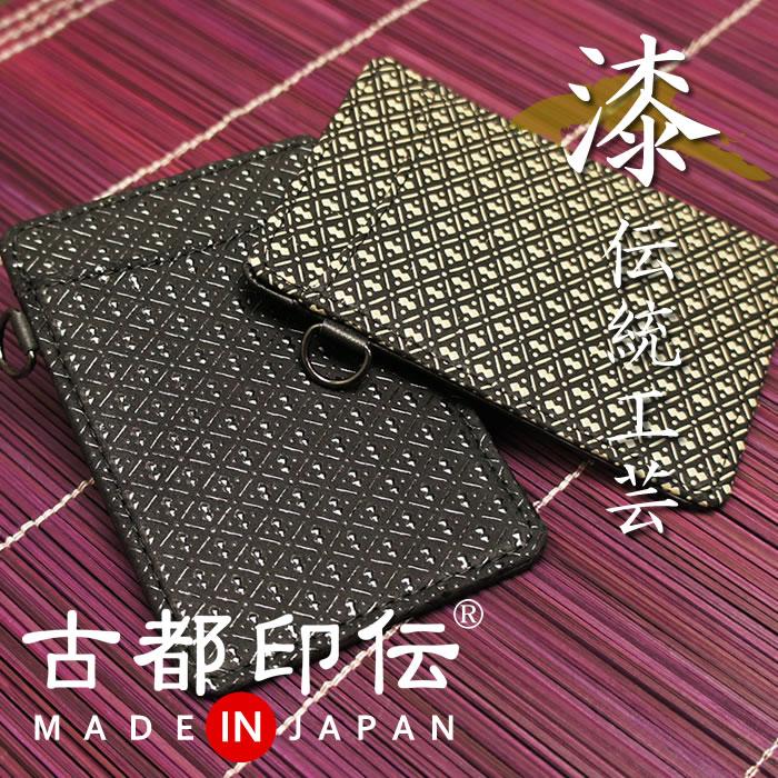 e7065d64d9b7 パスケース メンズ 両面 本革 日本製 薄型 定期入れ ひょうたん柄 古都 ...