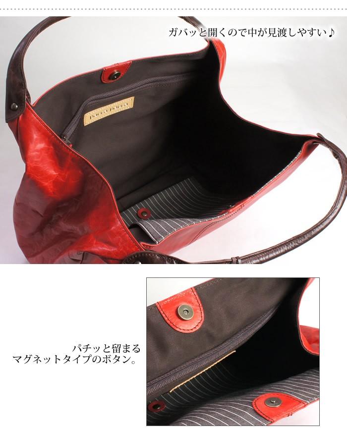 説明2|【日本製・送料無料】ハンドバッグ トートバッグ レディース 肩掛け 本革 牛革 丸型 女性 大人 キュート 大容量 軽い 軽量
