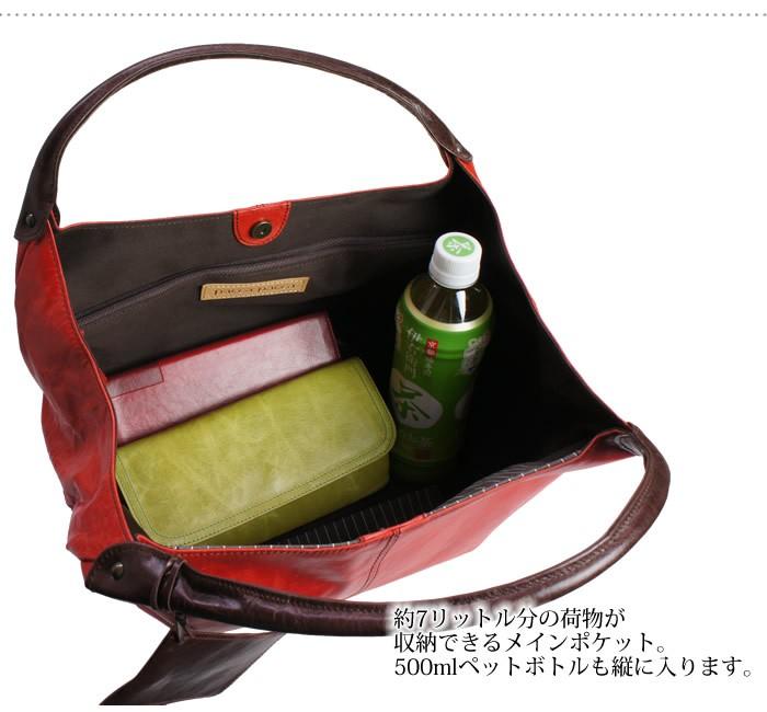 説明4|【日本製・送料無料】ハンドバッグ トートバッグ レディース 肩掛け 本革 牛革 丸型 女性 大人 キュート 大容量 軽い 軽量