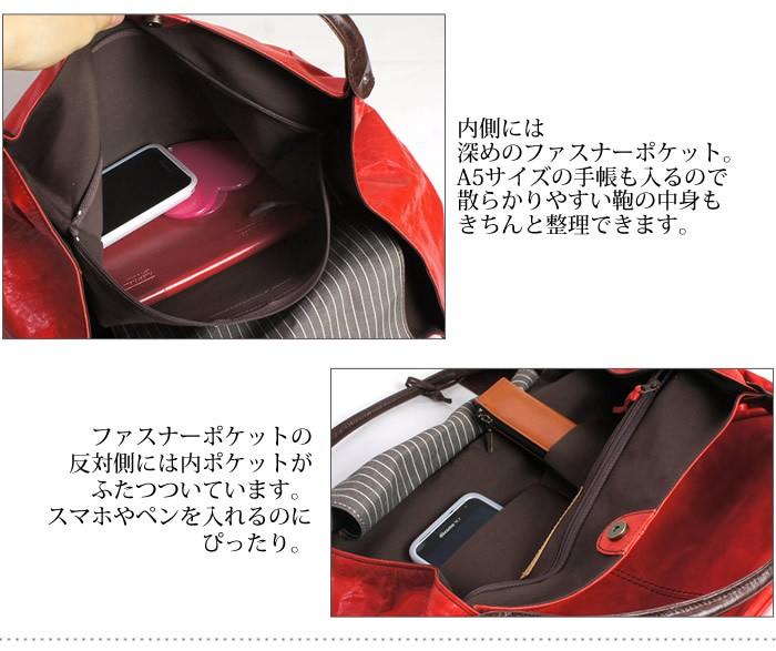 説明5|【日本製・送料無料】ハンドバッグ トートバッグ レディース 肩掛け 本革 牛革 丸型 女性 大人 キュート 大容量 軽い 軽量