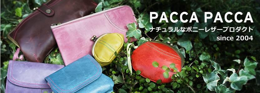 pacca pacca|/女性用・レディース・馬革・ナチュラル・革財布・革小物・カラフル・キュート