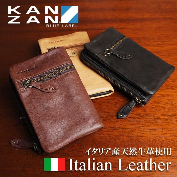 【送料無料】ソフトでナチュラルなイタリアンレザーのフロントジッパー付L字ファスナー二つ折り財布【KANZAN】メンズ・紳士・ジッパー・ナチュラル・ソフト
