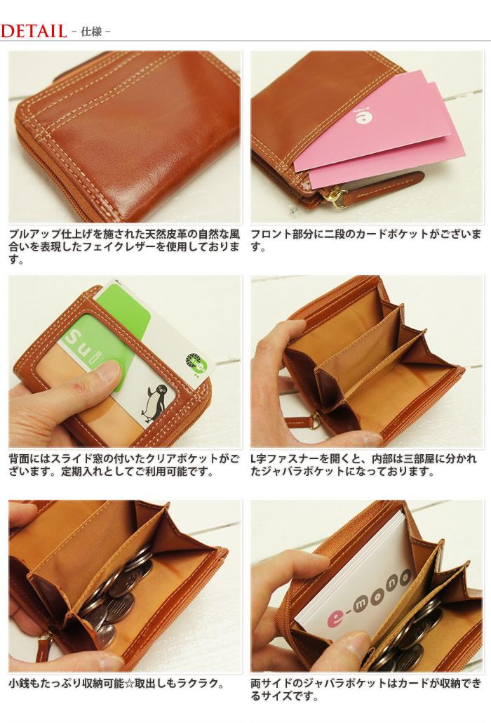 自然の風合いがいい。しっかりと手に馴染むパスケース付きの小銭入れ(コインケース)・レディース・メンズ・カジュアル・ビジネス・小物