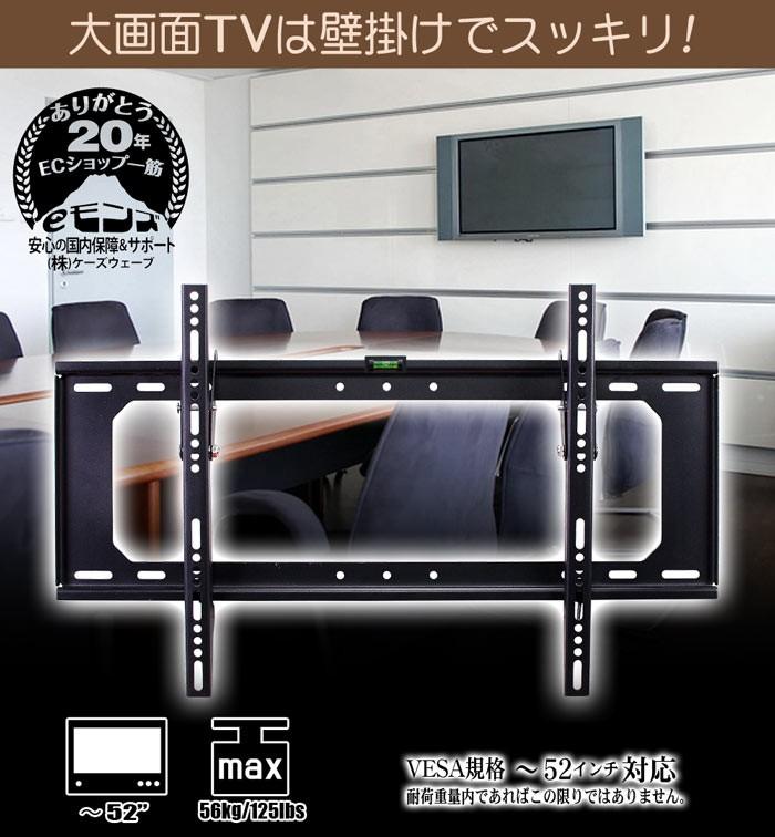 お部屋の角に大画面TVが掛けられる【LPA13-484C】