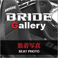 BRIDE Gallery