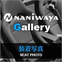 NANIWAYA Gallery