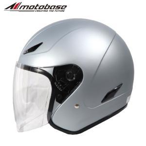 【送料無料】【在庫有】モトベース(MOTO BASE)バイク用 オープンフェイスジェットヘルメット/MBHL-SJ01|e-net|16