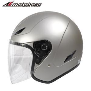 【送料無料】【在庫有】モトベース(MOTO BASE)バイク用 オープンフェイスジェットヘルメット/MBHL-SJ01|e-net|15