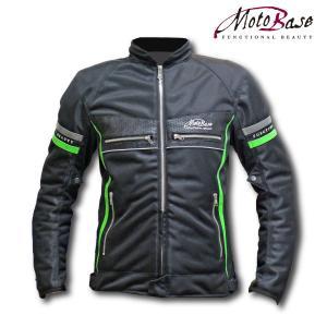 【在庫有】【送料無料】【SALE】モトベース(MOTO BASE) バイク用プロテクト 春夏モデル クールライド メッシュジャケット/MBMJ-01|e-net|09