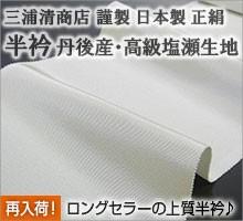 帯留め 銀細工 籠目