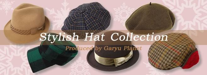 オシャレな帽子garyu