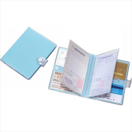 保険証・カードケース 【HC-380】