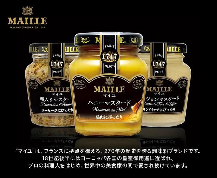 MAILLE(マイユ)