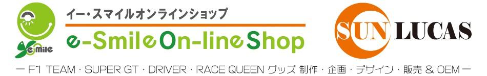 イースマイルオンラインショップ モータースポーツ F1 GT