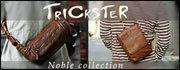 TRICKSTER NobleCollection