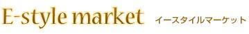 E-style market