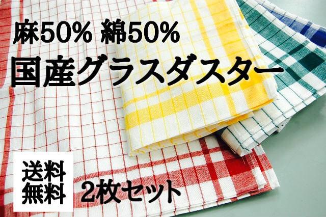 高吸水/速乾/布巾/ふきん/マイクロファイバー/クロス/